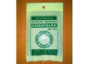 Самардала