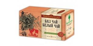Бял чай! Чай за здраве, ум и бодрост.
